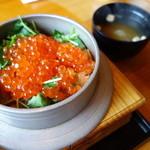 山葵 - 鮭親子(¥1350税込み)