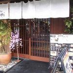 36344733 - 鶴橋の焼肉屋では見かけないこじゃれた店構え