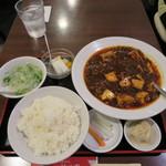 新荘園 - 陳麻婆豆腐定食