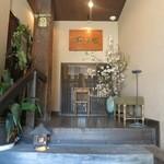 四間道右近 - 玄関も日本らしい趣です。
