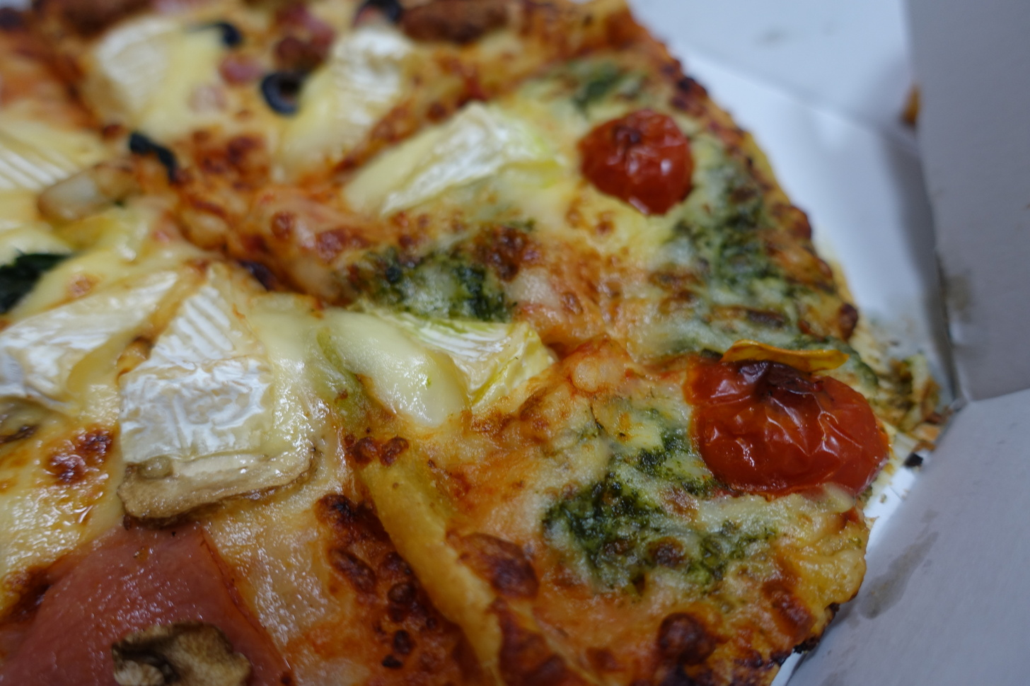 ドミノ ピザ 当知店