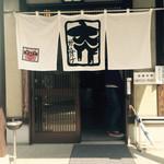 大介うどん - 愛媛県内にしかないうどんやですが、讃岐をこえたスープ!