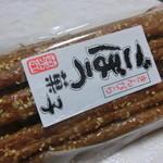 道の駅 つどいの郷 むつざわ - 料理写真:きんぴらごぼう菓子 378円