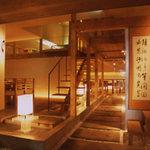 豆腐料理 空野 - 個室情報⇒☆2名様用 9部屋 ☆4名様用 4部屋 ☆6名様用 2部屋
