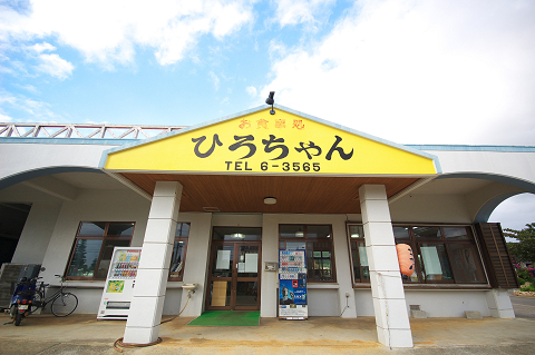 「https://tabelog.com/okinawa/A4705/A470503/47002375/」の画像検索結果