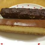 お菓子の館マロン -