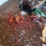 天竺curry - 天ちゃんランチ(カレーにサラダのセット) 通常1,000円・ランチパスポートで500円 スパイスを掛けたら辛さUP!