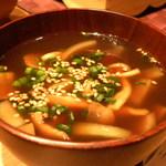 一富士 - テールのスープ