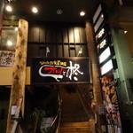Ooitayuushokuizakayaorochitohiiragi - 入口