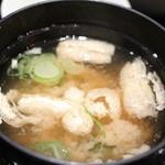 魚王KUNI -