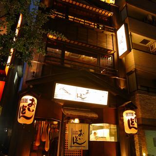 数奇屋造りの3階建て一軒家。西新宿の隠家~くつろぎの空間~
