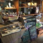 有機野菜食堂 わらしべ -