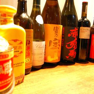 中国の珍しいお酒♪