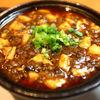 福満屋 - 料理写真: