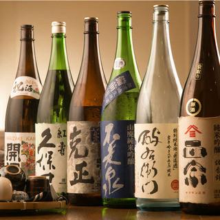 季節で変わる店主厳選の日本酒