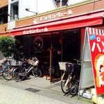 モンタンヴェール - 自転車が沢山停まっていたけど店内に客は0。店員さんのかな。2015/3