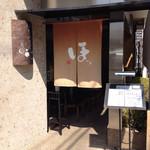 36367959 - つきみ野駅から3分・郵便局隣