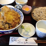 36367961 - 天丼定食
