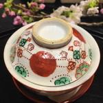 北新地 湯木 - 2015.3 すっぽんの茶碗蒸し