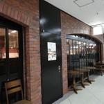 36389670 - 電気ビル地下1階に移転オープン