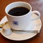 スワンカフェ - コーヒー