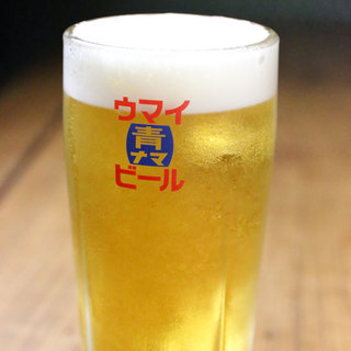昔ながらの生ビール、『アサヒ青生ビール』が味わえます◎