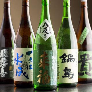 横浜、関内に「日本酒原価酒蔵」参上!