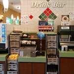 サイゼリヤ - Saizeriya 志村2丁目店 Drink Bar