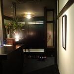 まるた海道 - 店内風景^^