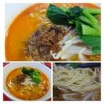 36397012 - ◆担々麺(ハーフ:400円)・・練りごまの風味もよく美味しいスープですね。                       此方の麺は「細麺」                       この肉みそ、美味しいですよ。