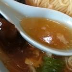 味園 - スープ
