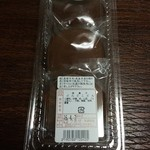 和菓子処 うませ - 料理写真:焼菓子 どんどこどん