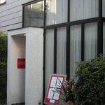 リストランテ・ホンダ -