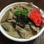 くんち - 豚丼(大盛)590円