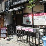 佰食屋 すき焼き専科