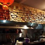 肉汁水餃子 餃包 - 店内のいたるところに、木札会員証がかざってあります