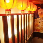 肉汁水餃子 餃包 - 台湾の九份をイメージした店内です