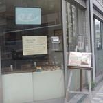 カフェ・ハッピーアベニュー - お店は外堀通りにあります