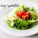 イタリアンダイニング - 料理写真: