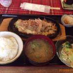 ゆったりかわらん家 - 山イモステーキ定食650円