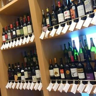 厳選されたワイン