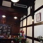 藍花珈琲店 - 内観 洋館チックです