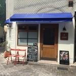 新町の洋食屋MIRO  - 可愛いお店ができてました