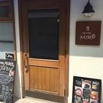 新町の洋食屋MIRO  - 全面的に改装したみたい