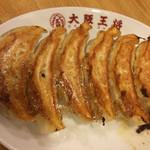 36415814 - 元祖焼餃子1人前(ラストオーダー時追加分)