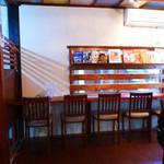 ベーカリー燈 - 店内は、テーブル席もありました!