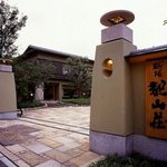 Sakurazakakanzansou - 桜坂を上った処にある料亭です