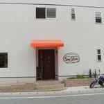サンシャイン - 志免町のベスト電器裏にある地元の皆様に人気のあるレストラン。