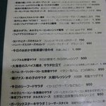 サンシャイン - メニューは単品で1000円前後と比較的選びやすい値段設定になってます。