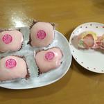 まるかん菓子店 -